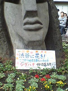 041219_1232.jpg