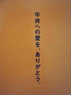 050211_1841.jpg