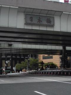日本橋なう!